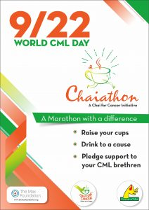 Chaiathon poster with logo
