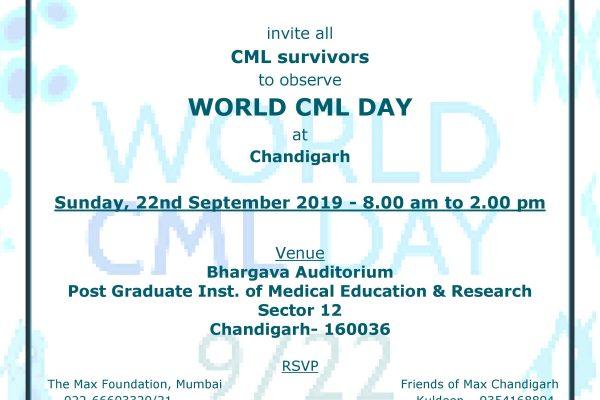 Chandigarh Patient meeting