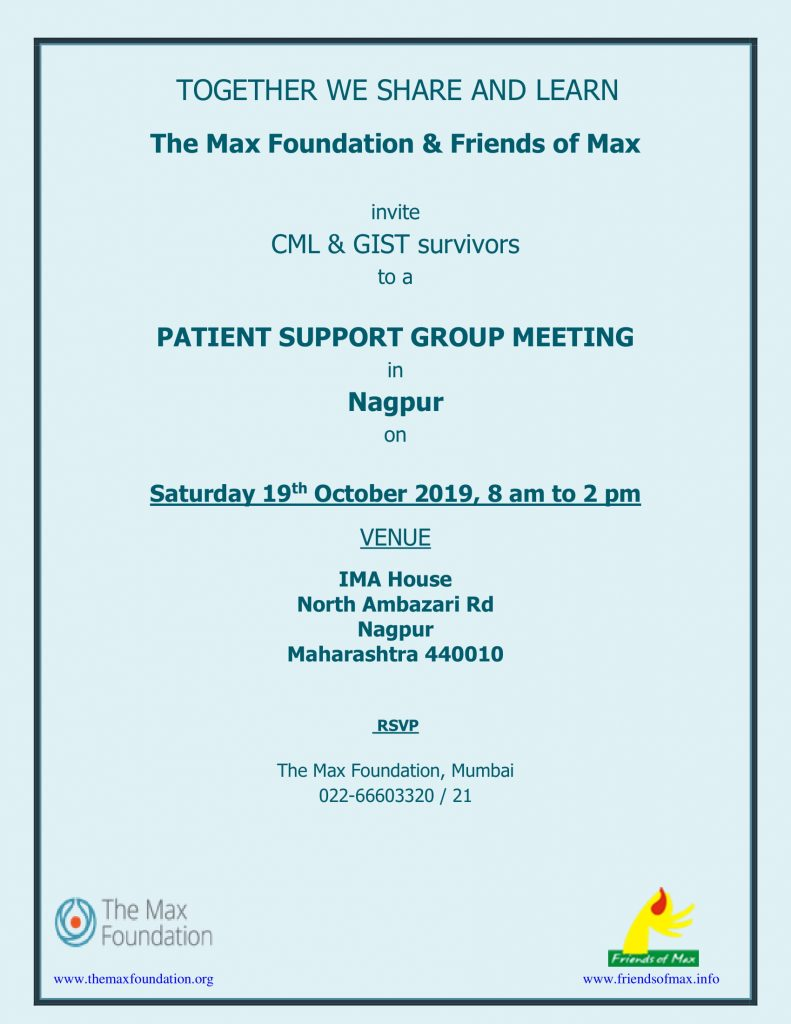 Poster for Nagpur meeting